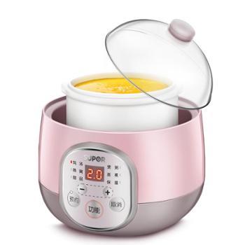 苏泊尔电炖锅陶瓷煲汤锅煮粥神器隔水炖家用全自动