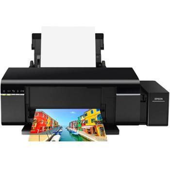 爱普生l805专业彩色喷墨照片打印机6色无线手机相片打印机