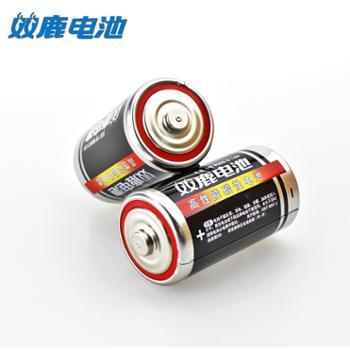 双鹿1号电池燃气灶电池一号热水器煤气灶天然气灶电池大号干电池4粒装