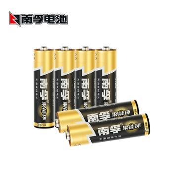 南孚电池聚能无汞环保AA家用