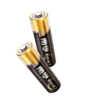 南孚电池 7号碱性电池七号儿童玩具电池*遥控器鼠标干电池24粒