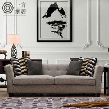 美式乡村现代简约布艺客厅三人位沙发