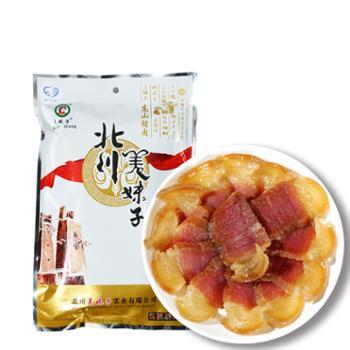 【四川北川】羌妹子风味猪肉450g袋装