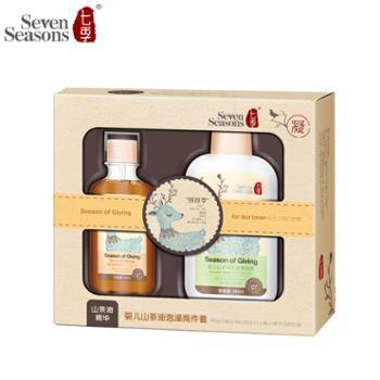 七季婴儿山茶油泡澡两件套礼盒装