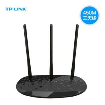 TP-LINK路由器wifi无线家用穿墙TL-WR880N光纤宽带高速APP管理
