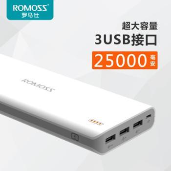 【12.12搜实惠】ROMOSS罗马仕充电宝25000M毫安手机平板通用移动电源大容量sense9