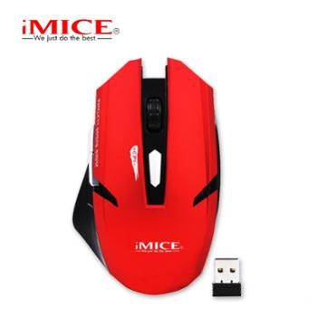 iMICE 2.4G无线鼠标 笔记本办公电脑省电鼠标 E-1700