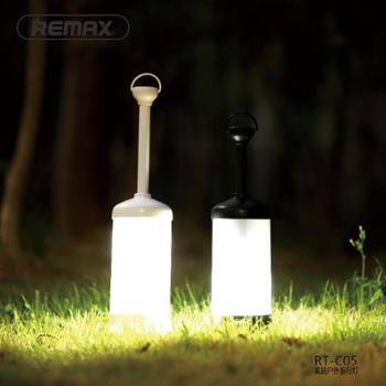 REMAX/睿量RT-C05 车载旅行灯 便携户外预警灯 磁吸灯创意氛围灯