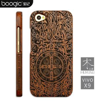 BoogicVIVOX9全花梨实木高档手机壳步步高PLUS个性木纹硬保护套