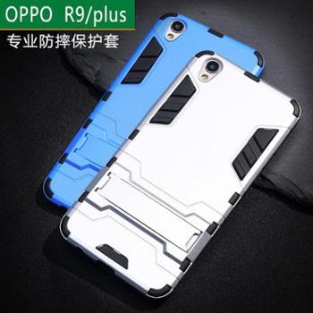 Boogic OPPO R9S 钢铁侠手机壳 R11PLUS铠甲防摔带支架二合一保护壳