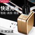 JOYROOM 手机充电头苹果7p安卓2a快充电插头多口双usb3C充电器