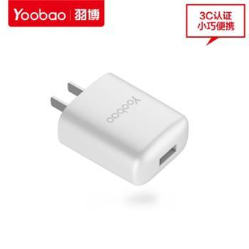 羽博 快速usb插头2a充电器头手机平板2.1a通用 FOR苹果安卓Y-721