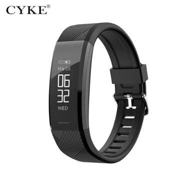 CYKE新款蓝牙智能运动手环抬手亮屏血压监测防水多功能骑行计步器C11