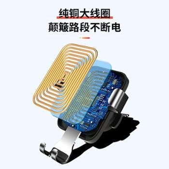 机乐堂车载手机无线充电器汽车支架苹果Xs出风口多功能通用导航架ZS181/182