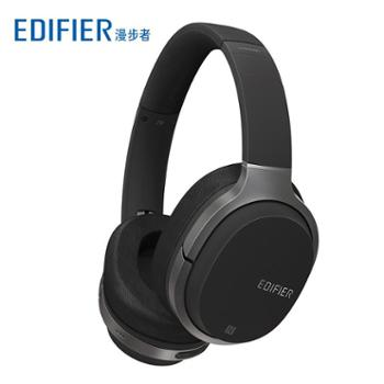 Edifier/漫步者 W830BT头戴式蓝牙耳机带麦手机无线音乐电脑耳麦
