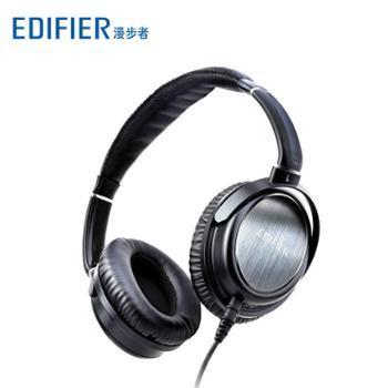 Edifier/漫步者H850头戴式无麦通用全包耳机游戏音乐可换线耳机