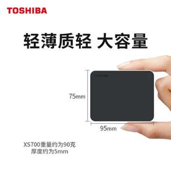 东芝移动固态硬盘XS700 480G 960G 高速加密外置ssd兼容苹果MAC