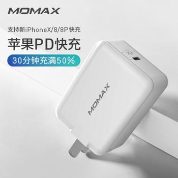 MOMAX摩米士PD充电器type-c输出18W闪充手机平板通用12V9V5V