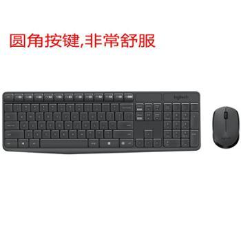 Logitech罗技MK235无线键盘鼠标套件光电超薄无线键鼠套装