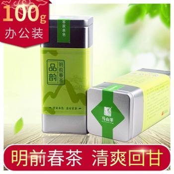 马山茶品韵明前春茶2018年头采茶叶梅州客家炒青绿茶100g