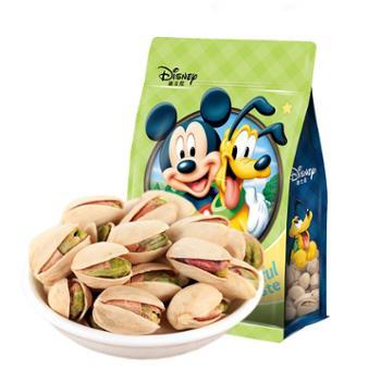 Disney/迪士尼盐焗开心果138g休闲零食坚果炒货干果无漂白孕妇开心果