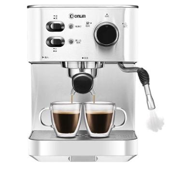 Donlim/东菱 DL-DK4682 咖啡机家用全半自动商用意式蒸汽式不锈钢