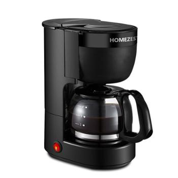 HOMEZESTCM-1002咖啡机小型家用美式滴漏泡茶煮咖啡壶