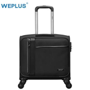 WEPLUS拉杆箱17寸时尚商务机长箱
