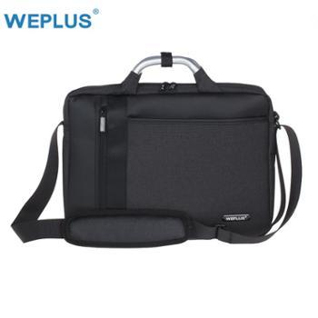WEPLUS唯加公文包时尚商务电脑包