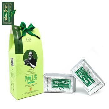 新林玉露蒸青绿茶信阳毛尖真空包装200g纸盒