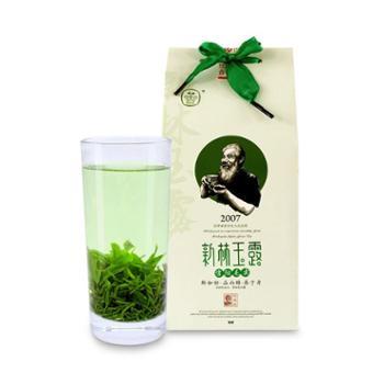 绿茶茶叶 2019新茶 高山茶信阳毛尖 新林玉露 雨前茶 200g真空保鲜