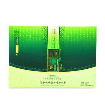 2019新茶 新林玉露蒸青绿茶茶情500g 一级A 礼盒装