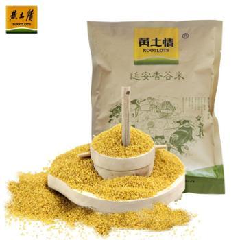 黄土情延安米脂黄小米500g陕北特产农家自产
