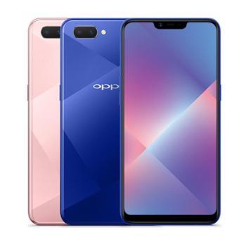 OPPOA54GB+64GB内存全网通4G手机