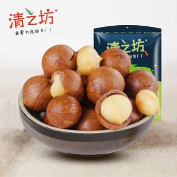 【心田食品】坚果炒货零食 送开果器奶香夏威夷果188g