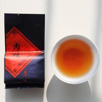 博壹武夷岩茶肉桂茶叶单泡8g武夷山正岩产区
