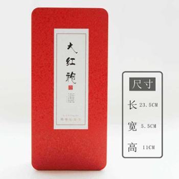 博壹大红袍茶叶长方罐装128g武夷山原产地乌龙茶茶叶福建武夷岩茶