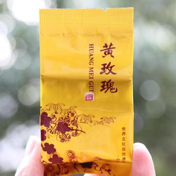 博壹武夷山大红袍武夷岩茶品种茶黄玫瑰武夷山原产地单泡7.8g装