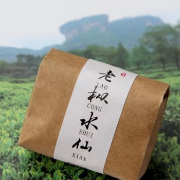 博壹大红袍武夷岩茶老枞水仙武夷山原产地单泡8g泡袋装