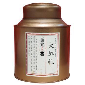 博壹武夷山大红袍小圆罐100g装原产地武夷岩茶乌龙茶茶叶送礼自饮装