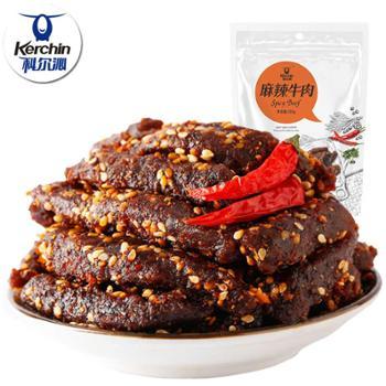 科尔沁麻辣牛肉105g川香牛肉四川特产休闲零食小吃