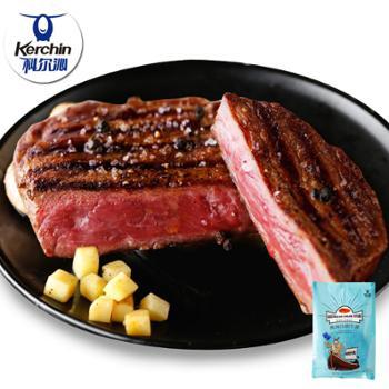 科尔沁澳洲沙朗牛排150g生鲜冷冻