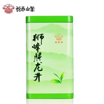 2020新茶 狮峰牌龙井茶叶 绿茶 明前特级125g 自饮推荐