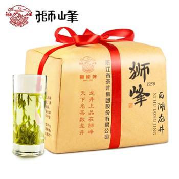 2019新茶狮峰西湖龙井绿茶梅家坞春茶明前特级纸包250g茶叶