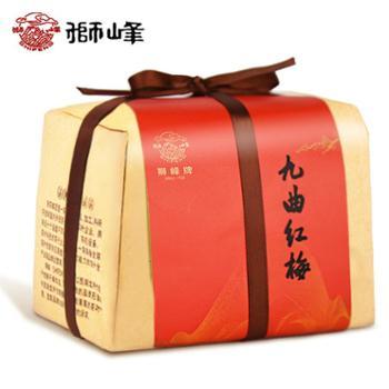 狮峰九曲红梅茶工夫红茶一级200g纸包杭州原产地茶叶龙井红茶