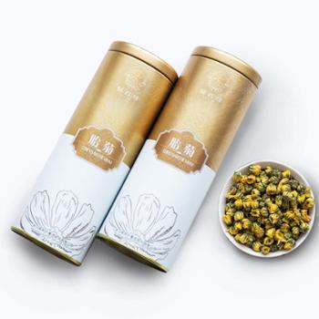 狮峰牌桐乡胎菊特级罐装散装花草茶菊花茶