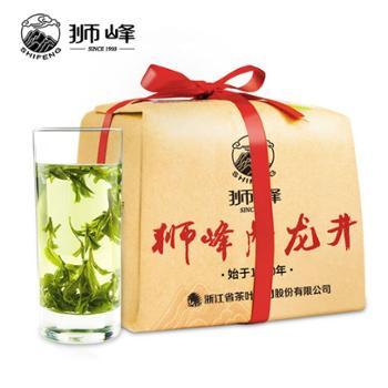 2020新茶 狮峰牌龙井茶叶雨前散装250g传统纸包装 绿茶