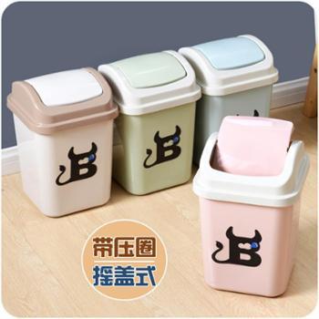 普润 创意家用塑料垃圾桶箱B747大号带盖压圈小纸篓1个