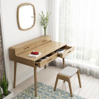 梦尚佳梳妆台北欧日式实木化妆镜白蜡木妆台妆凳卧室储物梳妆桌子