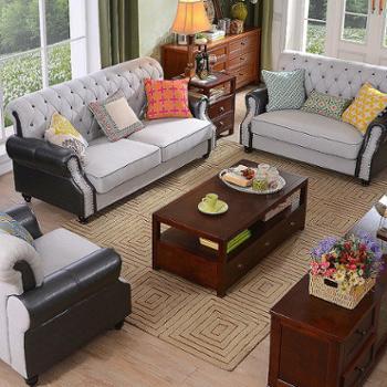 美式乡村布艺沙发简约现代双三人小户型懒人沙发